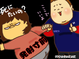 2009.10.24.png