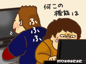 2009.10.27.png