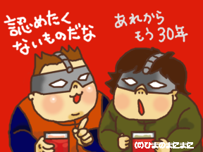 2009.10.28.png