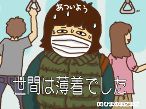2009.11.01.png