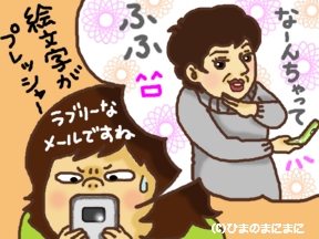 2009.11.09.png