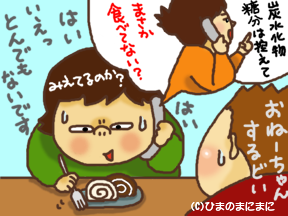 2009.11.14.2.png