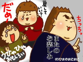 2009.11.14.png