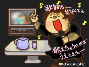 2009.11.17.png