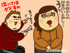 2009.11.27.png