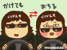 2009.11.4.png