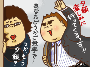 2009.12.11.png