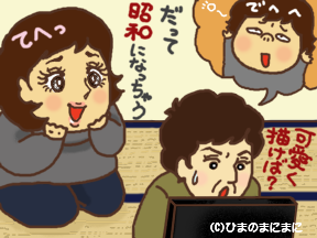 2009.12.16.png