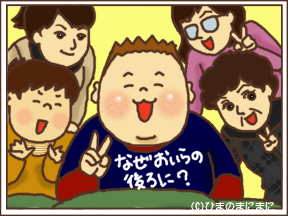 2010.01.02.png