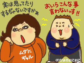 2010.01.18.1.png