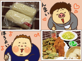 2010.01.30.png