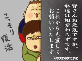 20100520.png