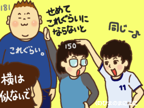 20110524.png