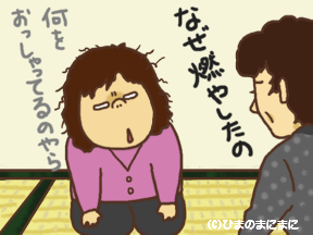20110527.png