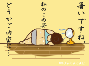 20110704.png