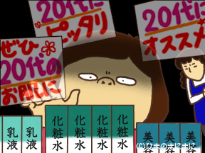 20120126.png