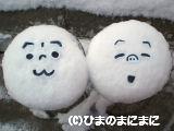 20120229.2006.yukikao.P1010108.png