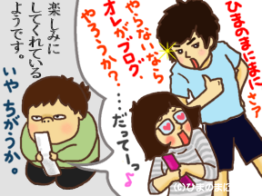 20130603.png