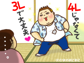 20130609.png