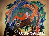 hokusaitenjo-e.20100613.2.DSCF9818.png